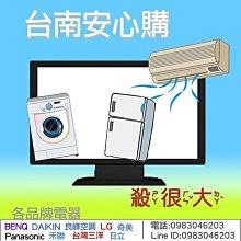 SAMPO聲寶6-8坪AM-PC41/AU-PC41定頻分離式一對一冷氣空調