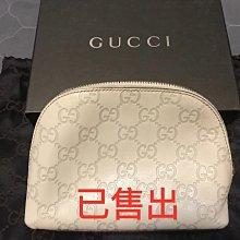 二手 白色Gucci 皮革壓紋化妝包