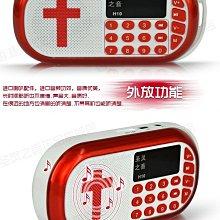 【藝術生活】主內新品聖經播放器8G基督教福音播放器聖經機聖靈之音
