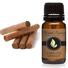 美國製造 30ML 古巴 煙草香草-高級香精油  非台灣分裝  原裝  氣味滿星級