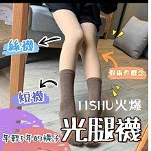 jenny SHOP~韓國~TISHU女神~光腿襪