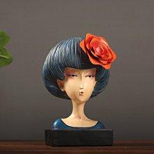 〖洋碼頭〗宮廷公主少女樹脂擺件現代人物頭像雕塑家居客廳樣板房裝飾品擺設 hbs319