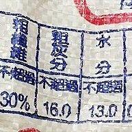 【吉嘉食品】兔子飼料/兔料 3000公克,超取限1包[#3000]{050101032}