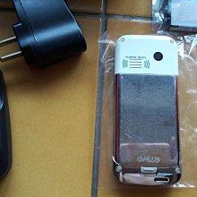 G-PLUS雙卡按鍵式手機附全配盒子