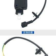 【可開發票】適用解放J6配件車門中控電機鎖機馬達小電機電動鎖體電機車門鎖槍[汽車門鎖]