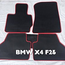 BMW X4 Series (F26 / G02) 歐式汽車橡膠腳踏墊 橡膠腳踏墊 SGS無毒認證 天然環保橡膠材質、防水耐熱耐磨