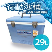 (吉賀) cool liner 冰桶 29L 戶外冰箱 行動冰桶 冷藏冰箱 保冰 保冷 冷藏 戶外 釣魚桶 JJ29L