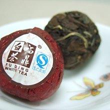 2006年製正宗福鼎老白茶(100g)