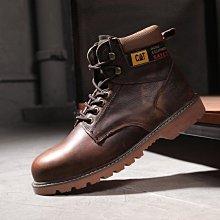 潮流好皮-CAT-0742 高筒安全鞋 鋼頭鞋 防刺鞋 防砸鞋 穿越久越愛他.暗棕色 淺棕色剩下幾雙零碼價最後出清