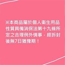 HH婦幼館 非醫療用 黑色活性炭四層防護一次性口罩 單片【1F044N114】