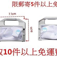 東元 洗衣機濾網 QA-6591、QA-9081、QA-9091、W101UN、W102UW、W1028UN