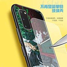 叁月三星s20手機殼玻璃蓋樂世s20+保護套硅膠海賊王路飛s20Ultra全包邊防摔卡通動漫時尚男款