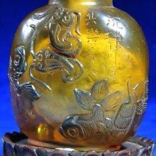 古藝閣        清 琥珀˙鼻煙壺(迎春特價)