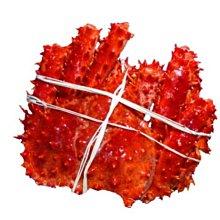 【萬象極品】帝王蟹/約1.9kg以上/隻~蟹肉鮮甜滋味讓人吮指回味 偶爾犒賞一下自己