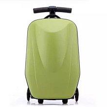 鄭伊健滑板行李箱 商務滑板車箱包 綠色旅行拉桿登機箱證件袋學生書包 登機箱