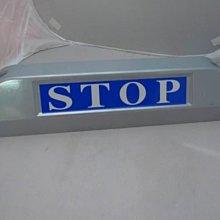 附發票 *東北五金*台灣製 鋁合金材質  車輪擋 / 車輪檔 / 擋輪器 / 檔輪器 / 停車場 / 停車格