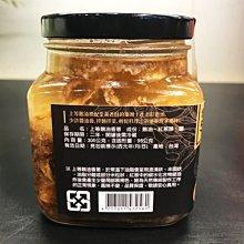 [JENPIN饌] Dr.Diary 鵝油香蔥 300克