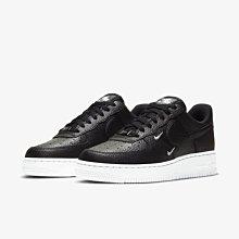 Nike Air Force 1 07 Essential CT1989-100 CT1989-002 女鞋 三色