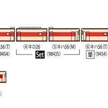 [玩具共和國] TOMIX 98435 国鉄 キハ56-200系急行ディーゼルカーセット(4両)