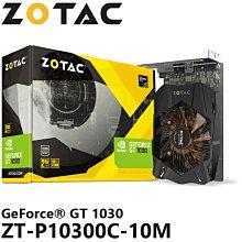 @電子街3C特賣會@全新 索泰 ZOTAC GeForce GT 1030 2GB DDR5 唯一有支援D-SUB介面