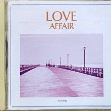 《絕版專賣》Love Affair / 戀戀情深 西洋情歌精選 (日本版.無IFPI)