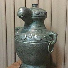 【錦福齋】春秋戰國 銘文鳥型罍。 錯金銀青銅器銅雕青銅鏡金銀錯類