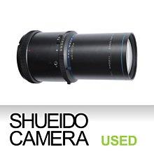 集英堂写真機【3個月保固】中古良上品 / MAMIYA RZ67 APO SEKOR Z 350mm F5.6 6310