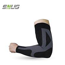 【sNug直營-運動壓縮袖套】司機大哥 搬重物必備 國際級漸進式壓力設計 肌肉加壓 減輕疲勞感