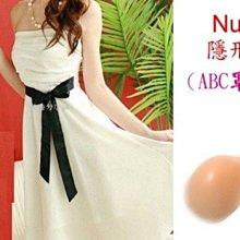 ☆新娘服下ㄉ秘密☆無痕Nubra100%矽膠加厚超黏隱形胸貼內衣☆婚紗/露胸必備款