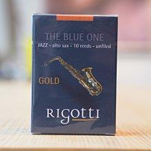 §唐川音樂§ 【法國 Rigotti The Blue One 中音薩克斯風竹片-10片裝】原 Gold Jazz 系列