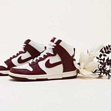 "【Basa Sneaker】Nike Wmns Dunk High ""team Red"" 女鞋 酒紅"