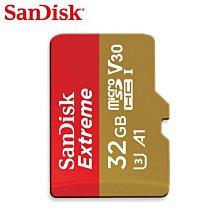 SanDisk Extreme A2 32G microSD 記憶卡 電競級記憶卡 (SD-SQXA2-GN-32G)