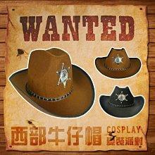 牛仔帽(帶警徽) 警長帽 西部牛仔 荒野大鏢客 碧血狂殺 西部帽 COS 派對 變裝【W220030】塔克百貨