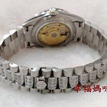 【 幸福媽咪 】TELUX 鐵力士 蠔式型 瑞士ETA機芯,自動手動上鍊機械錶-銀 SW-9517 35mm