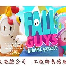 PC版 肉包 糖豆人終極淘汰賽 標準版 STEAM Fall Guys: Ultimate Knockout