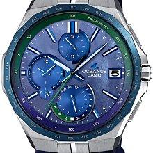 光華.瘋代購 [預購] CASIO OCEANUS OCW-S5000APL-2A JF 保固三年 電波錶 藍寶石鏡面