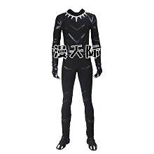 【可開發票】美國隊長3 cos服 內戰 黑豹 提恰拉cosplay服裝[Cos-精選]