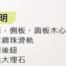 品味生活家具館@寶雅橡木色4.3尺(石面)大茶几H-675-2@台北地區免運費(特價中)