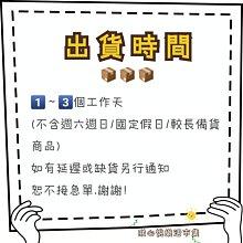 【125K百茶文化園】雞鵤刺茶12包/袋---雞角刺 台灣珍寶 玉山薊 體驗包