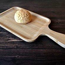 竹藝坊-長方竹盤/木盤/麵包盤/點心盤/木餐具/餐墊/手把木盤/pizza盤