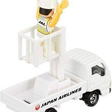 TOMICA日本航空JAL 6月4日AZ疫苗 波音787飛機_39568 日本TOMY多美小汽車 永和小人國玩具店