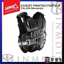 伊摩多※南非 LEATT CHEST PROTECTOR 2.5 BLUE藍 護甲 防摔 越野 通風 輕量 護胸 護背