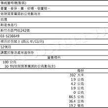 【吉嘉食品】古早味 傳統薑母糖/白薑母切角糖 500公克[#500]{VE01}