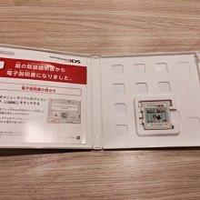 N3DS 3DS 立體繪圖方塊2 picross 2 售 650
