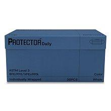 預購 香港 Protector 口罩 盒裝 30片 深藍色 海軍藍 單片包裝 素色 氣質 比中衛舒適 賣場還有MaskOn