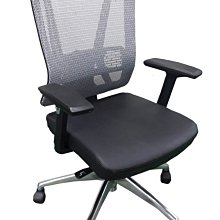 【土城OA辦公家具】特級高背主管專用.辦公椅網背造型椅