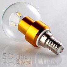 5Cgo【權宇】7W LED燈泡E14 E12 E17 E27暖/白光另5W 9W 11W 13W圓形橢圓蠟燭拉尾 含稅