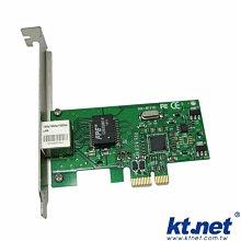 《網中小舖》含稅 KTNET Gigabit PCI Express 有線網路卡《傳輸速度最高達 1000 Mbps》