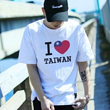 I Love TAIWAN flag 短袖T恤 白色 我愛台灣TW國旗stay潮流設計百搭愛心 亞版 現貨 班服 團體服