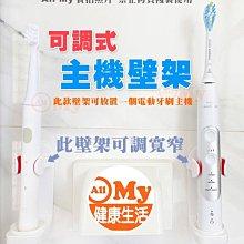 買五送一】副廠 歐樂B 德國百靈 Oral B 電動牙刷刷頭 EB10 EB18 EB20 EB30 EB50 EB60